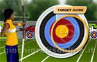 Sports Village Archery